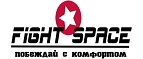 Промокоды fight space - Скидка 36% на все!