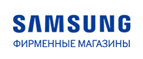 Промокоды GalaxyStore - Купите Samung Galaxy S7 edge | S7 или Gear S3 и получите Cashback 4000 рублей!